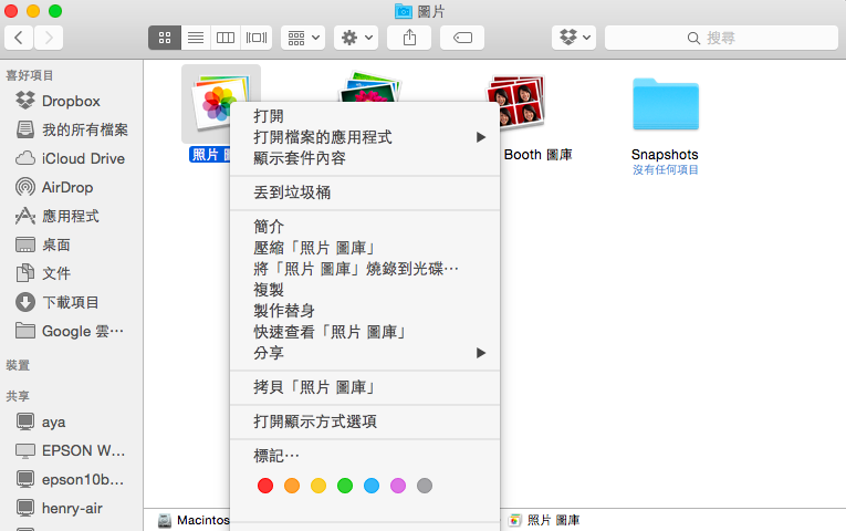 photos-for-mac-real-path_01