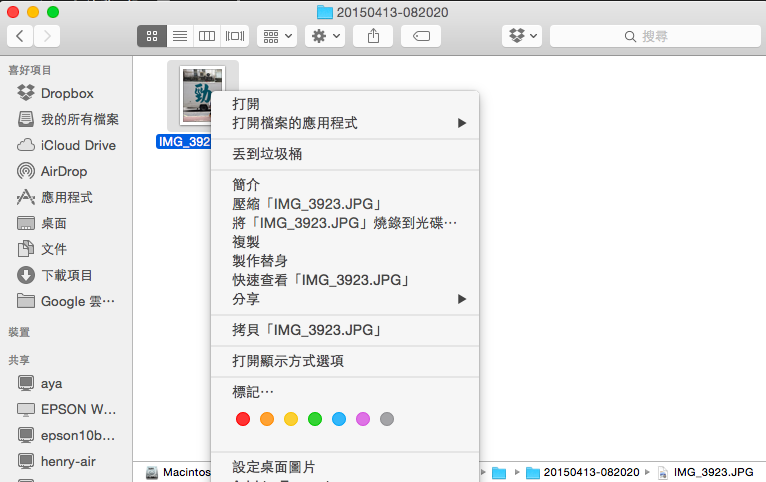 photos-for-mac-real-path_03