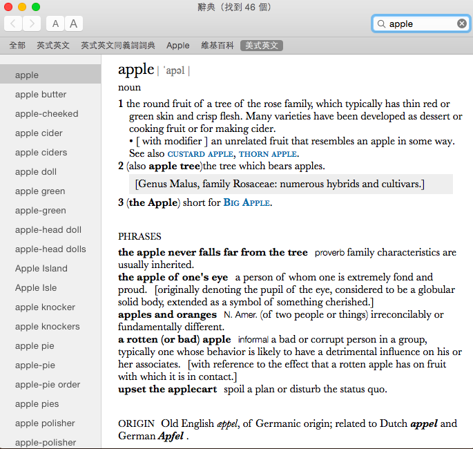 10 OS X built-in app_04