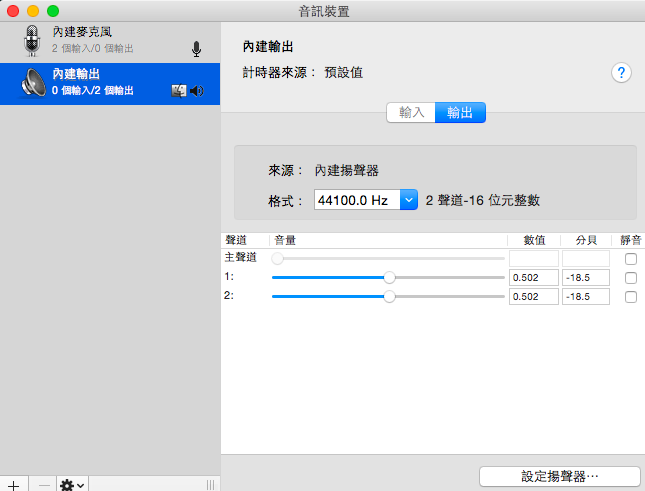 10 OS X built-in app_06
