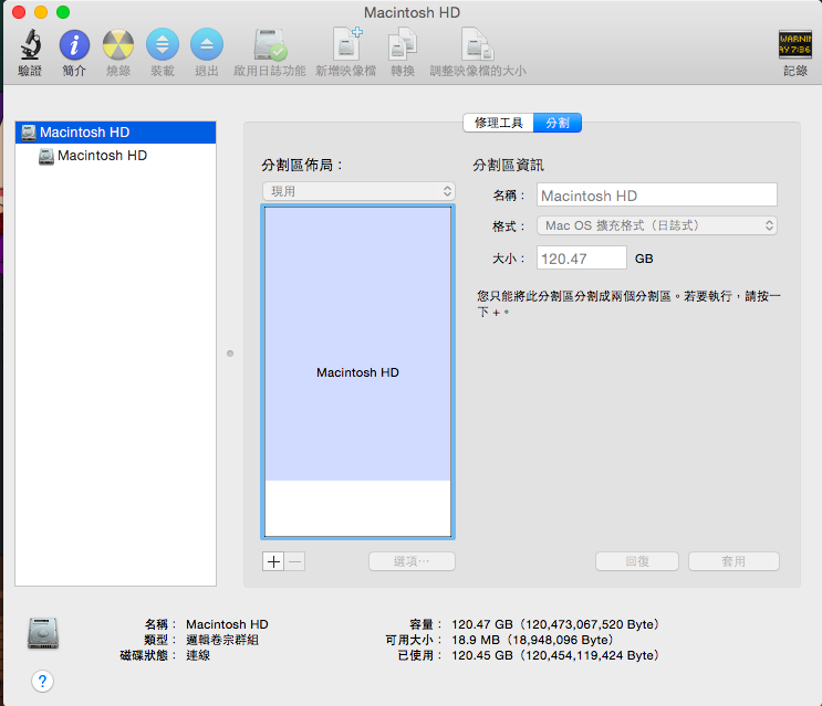 10 OS X built-in app_07