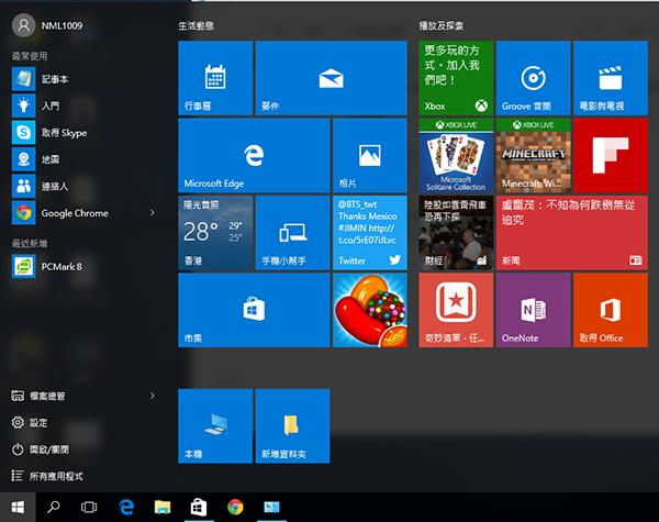 windows-10-shortcut_01