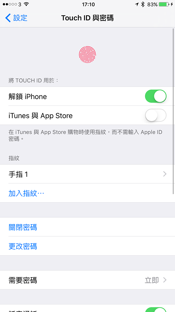 9-settings-when-you-receive-a-new-iphone_07