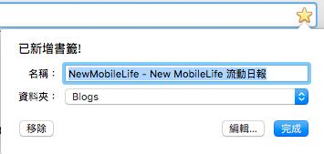 20-google-chrome-shortcut-hotkey_17