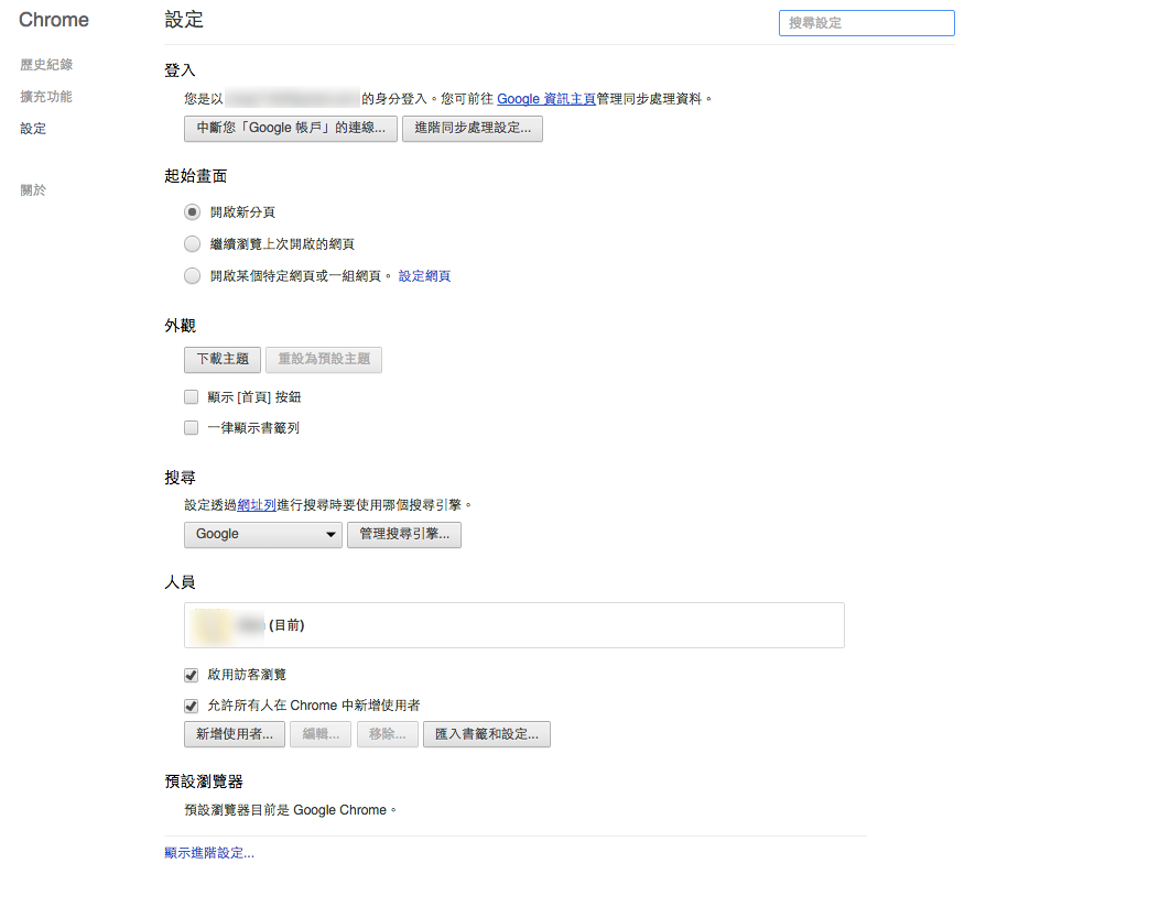 20-google-chrome-shortcut-hotkey_19