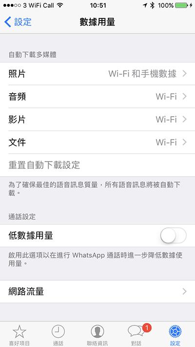 imessage-whatsapp-line-data_02